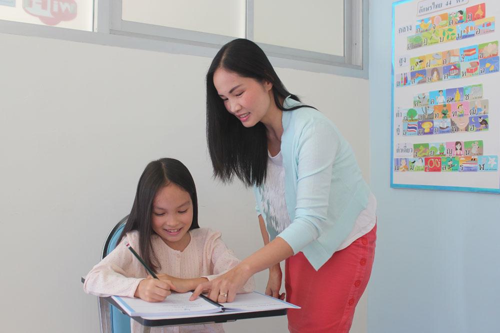 Child Thai Lessons