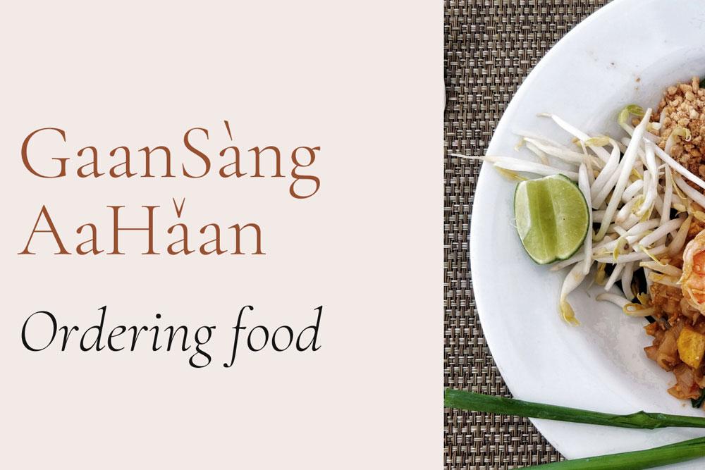Ordering Food in Thai