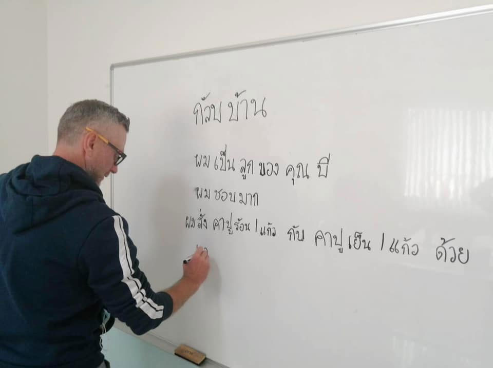 Thai Language School Testimonials