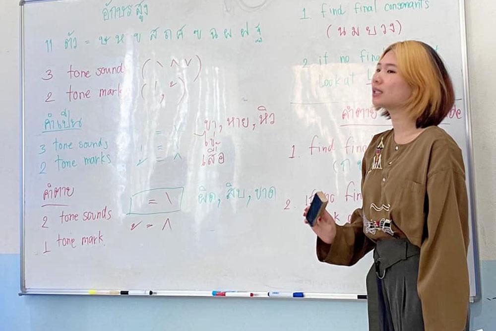 Thai Lessons Chiang Mai