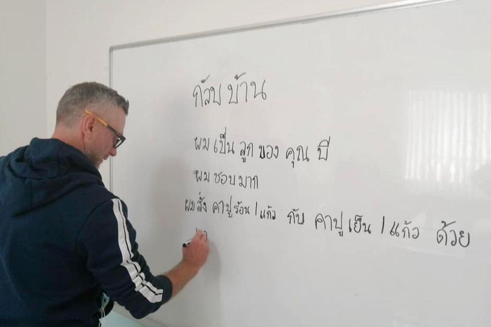 Private Thai Lessons